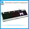 ISO factory affordable rainbow backlit wired keyboard_usb led backlit keyboard gaming