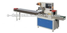 DCWB-250E small biscuit packaging machine with rotary cutter