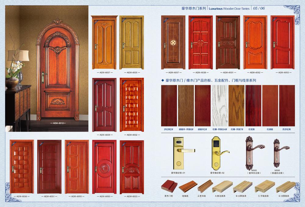 Half Door Designs china one and half door design china one and half door design manufacturers and suppliers on alibabacom One And Half Door Design Solid Wood Apartment Door