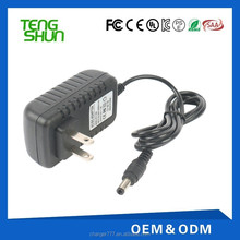 3s 12v 12.6v 2a wall mount lithium/li-ion battery charger