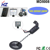 High quality deep underground gold metal detector md-5008