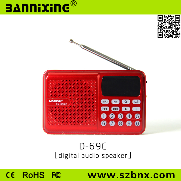 fm radio D-69E low price mp3 <strong>player</strong> made in china