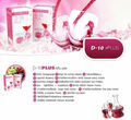 D10 Plus Collagen