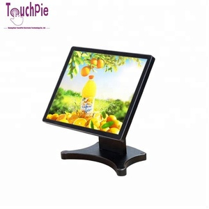 Factory all in one 17 15 12 inch touch screen monitor