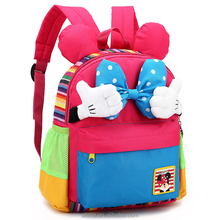 Cute kids backpacks online for girl kids bags for <strong>school</strong>