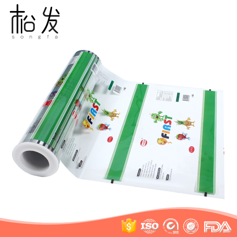 Safety food grade plastic food packaging roll film for jelly
