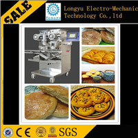 2015 CE approved best selling ang guh kueh making machine