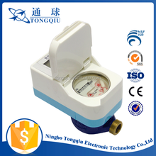 Smart Digital IC Card Prepaid water meter