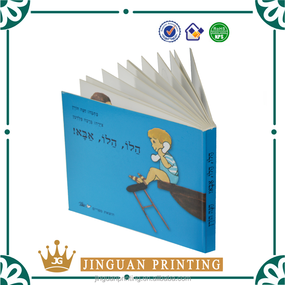 Wholesale cheap children cardboard book printing