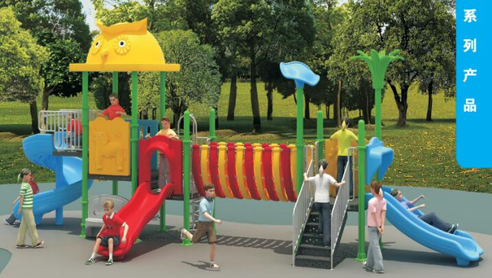 children play outside playground for residentail house