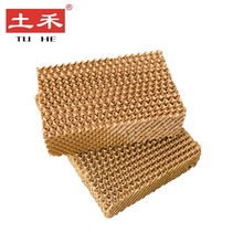 Guangzhou supplier water pad honey comb cooling pads for evaporative cooler