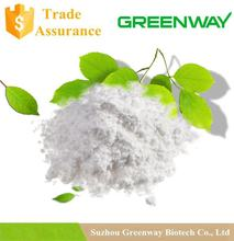 Greenway Provide The Best Price Form Triclosan Manufacturer