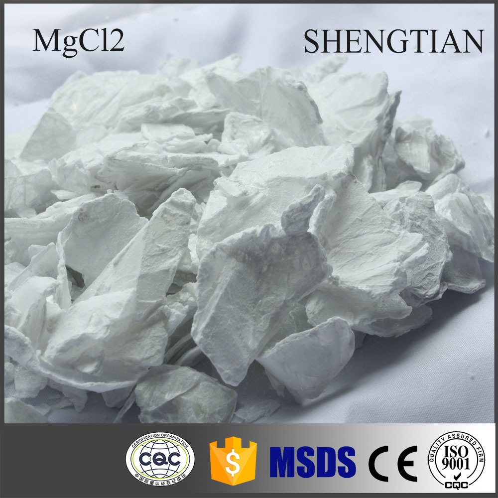 China Manufacture Supply High Quality White Flake Anhydrous Magnesium Chloride