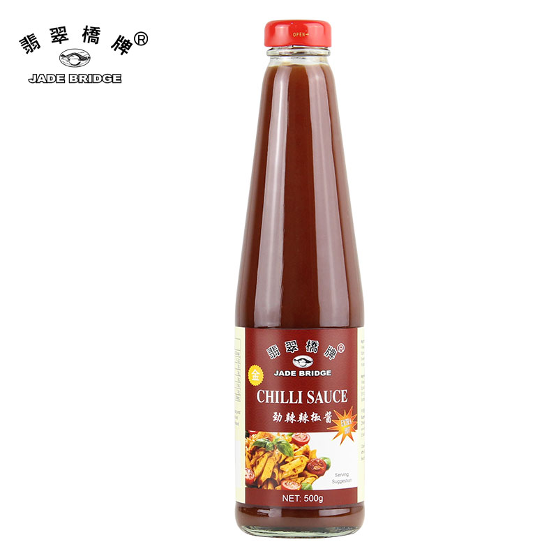 Halal Extra hot chilli sauce 280g