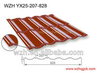 waterproof and heat insulation corrugated steel roofing