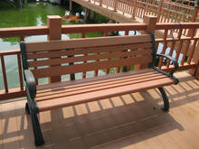 outdoor WPC bench