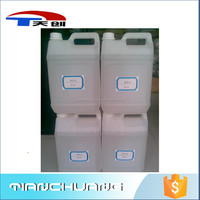 rubber chemical Sulfur silane coupling agent si-69 the best price of china