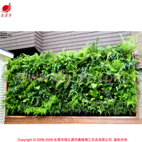2016 new design green vertical garden system plants for wall vertical garden amazing interior living wall