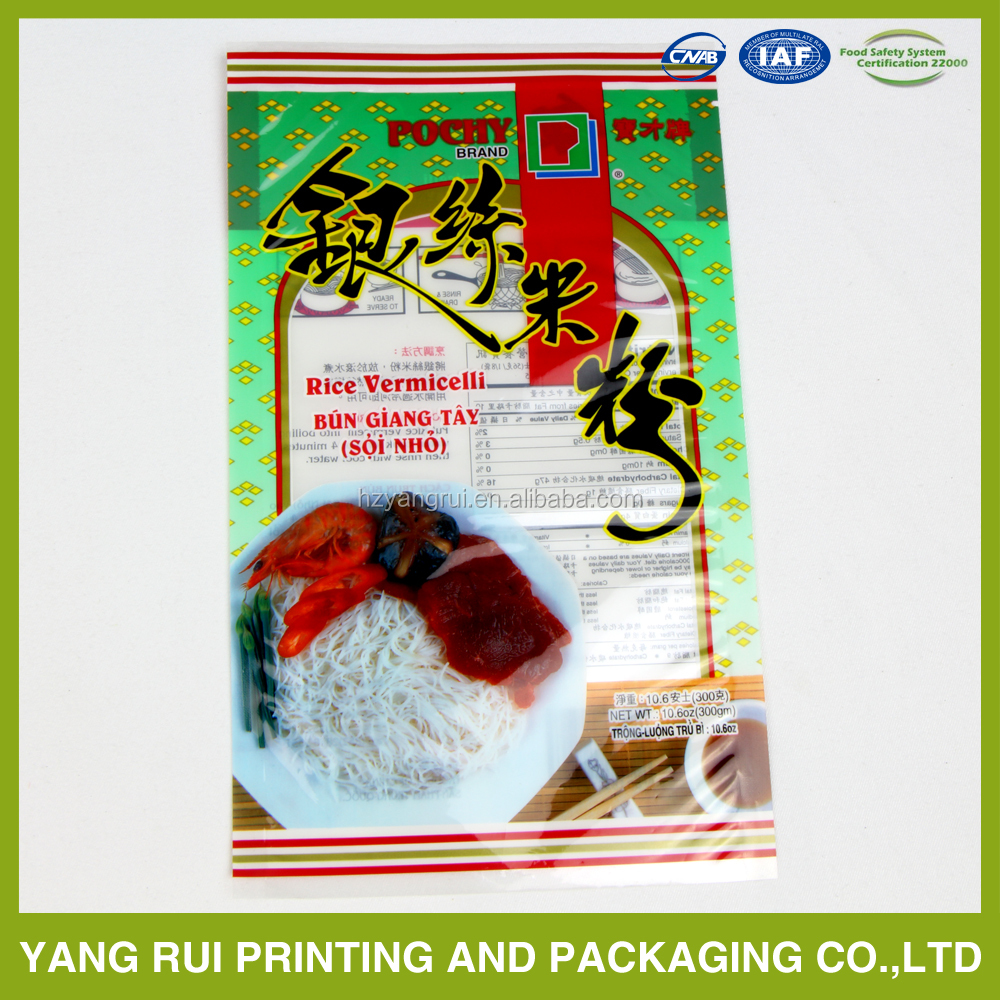 Heat seal mushroom soup packaging with bottom
