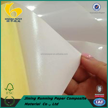 HIGH GLOSSY SELF ADHESIVE STICKER PAPER