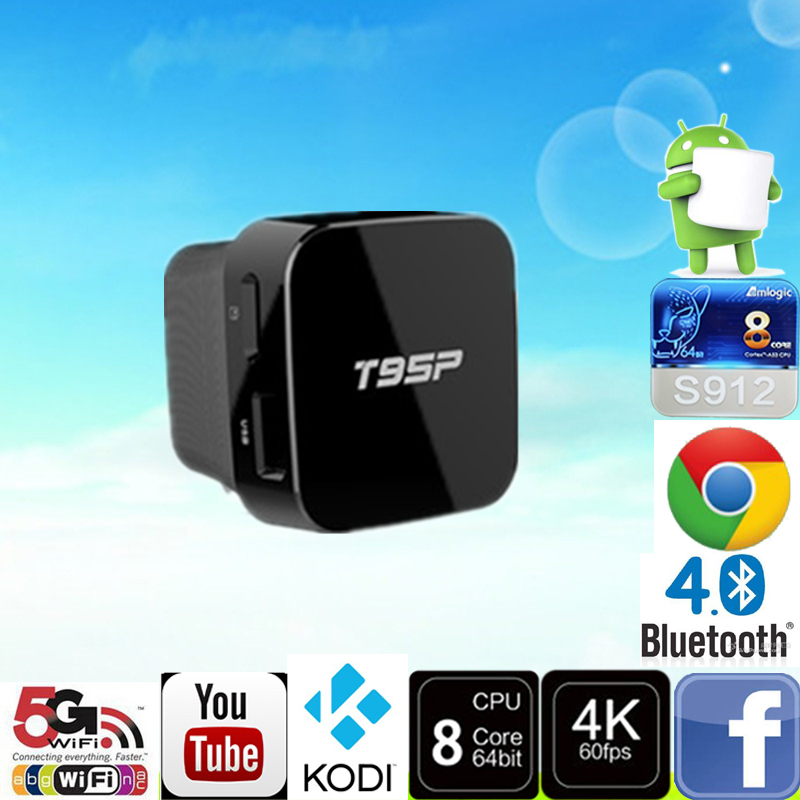 2016 hot sale T95P S905X 2G 8G cable set top box price for medical use KODI TV BOX