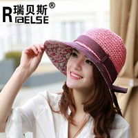 cheap beach hat for promotion ladies hats paper straw hat