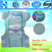 2014 newly cheap disposable diapers baby love nappy with leak guard and magic tape