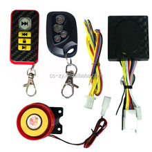 electronic immobilization system alarm motorcycle for Beret