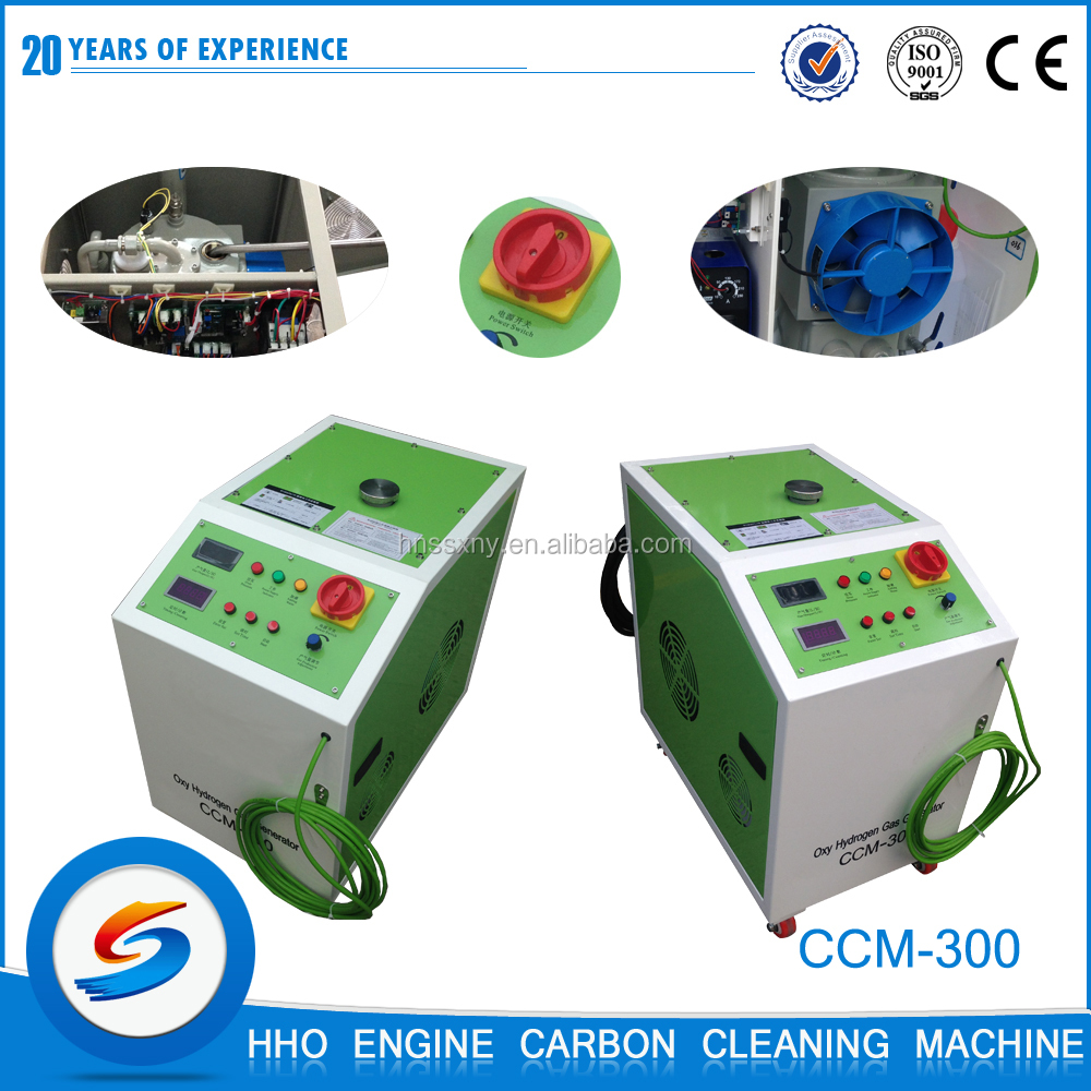 hydrogen kit tunnel washing machine motor carbon engine cleaning system for car