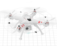 Brushless four axis aircraft professional aerial UAV remote control aircraft model