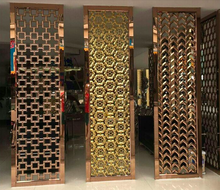 Stainless steel divider screen decorative room partition