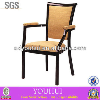 Metal Arm Chair - YH-LM03