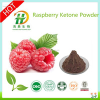 Red raspberry seed oil/raspberry ketone liquid