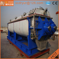 feed drying machine paddle dryer,animal feed dryer