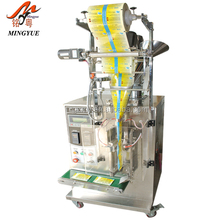 Full automatic plastic / film bag pouch /sachet coffee powder packing machine