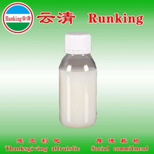 Runking dairy cattle feed
