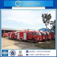 Alibaba China supply different types of fire truck with best quality and bottom price