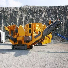 Low price sell stone crusher hard rock mobile crushing plant