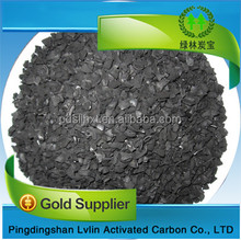 Gold Extraction Used Coconut Shell Based Activated Carbon
