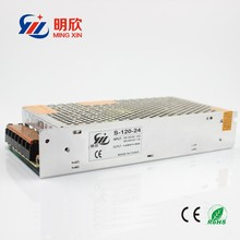 110v ac to dc 24v 5a power supply /120w led 120w led power supply with factory price