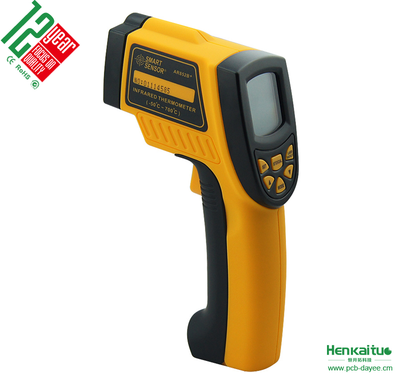 High accuracy Thermometer 12:1 Distance Spot Ratio Digital Thermometer Infrared Gun