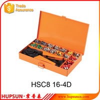 HSC8 16 4D Combination Tools In