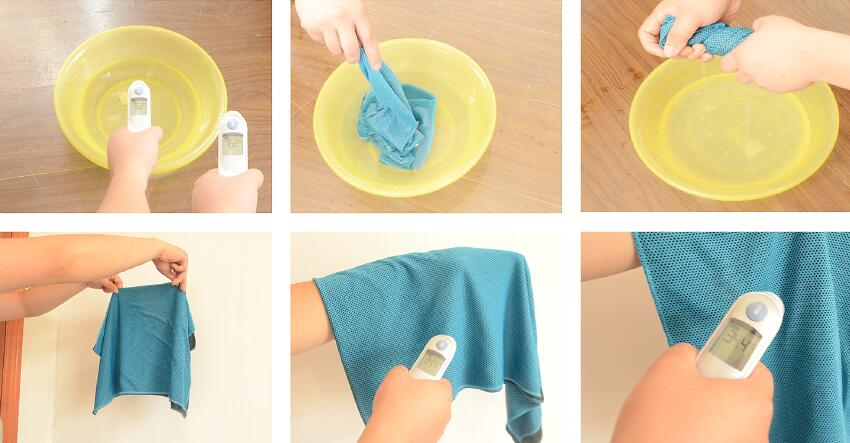 cooling towel.jpg