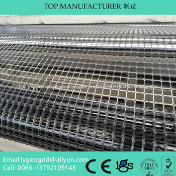 PP/Plastic Biaxial geogrid 15-15Kn/m to 50-50Kn/m for Soil Reinforcement