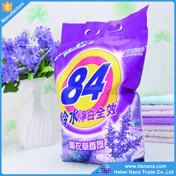 2kg Best cleaning detegent raw materia for washing powder