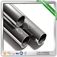 stainless steel tube 5mm From China Supplier