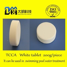 Storage stability and bleach disinfectant 8-30mesh tcca 90% chlorine granular