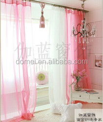 100% Polyester Plain Sheer Fabrics For Curtains