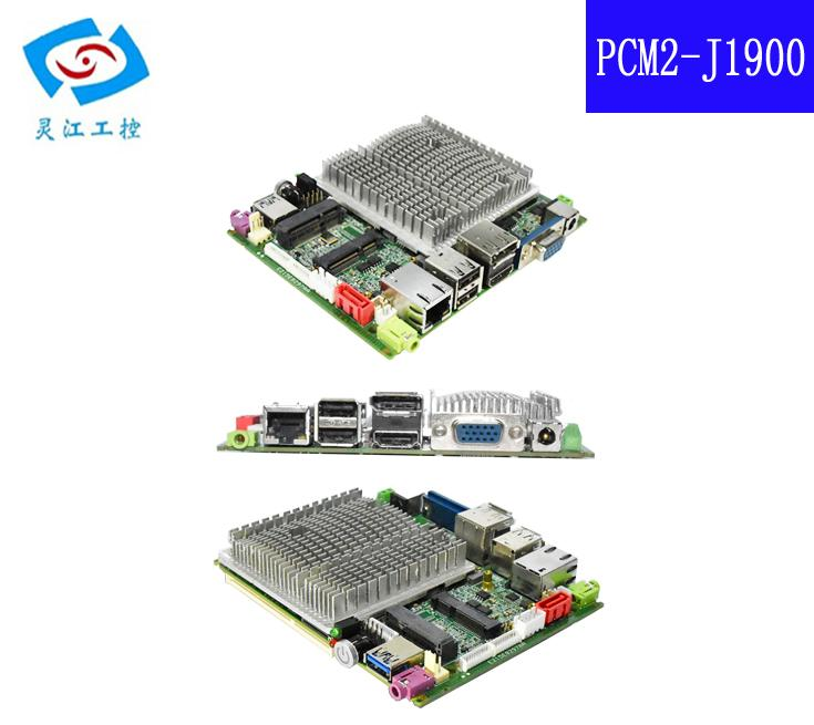 Small size x86 Android Cerelon bay trail J1900 industrial mini itx motherboard with gpio (pc)