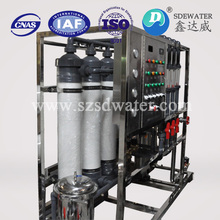 8000L/H mineral water plant cost